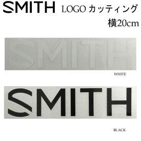 SMITH スミス ステッカー LOGO CUTTING STICKER ロゴカッティングステッカー 20cm スノーボード【あす楽対応】