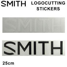 SMITH スミス ステッカー LOGO CUTTING STICKER ロゴカッティングステッカー 25cm スノーボード【あす楽対応】