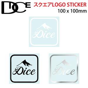 DICE ダイス STICKER ステッカー スクエア ロゴ 3色 カッティングタイプ スノーボード ステッカー ゴーグル アクセサリー【あす楽対応】