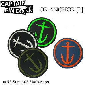 CAPTAIN FIN キャプテンフィン ステッカー ORIGINAL ANCHOR [L] アンカー ビッグセット【あす楽対応】