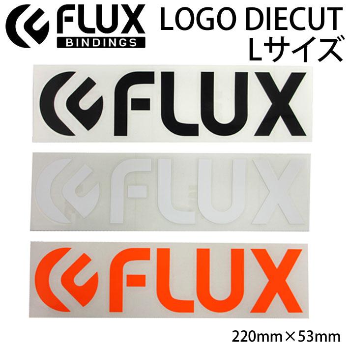 FLUX フラックス ステッカー LOGO DIECUT ロゴ カッティング[10] [11] [12] Lサイズ [220mmx53mm] スノーボード