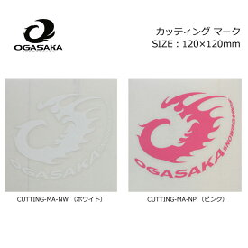 OGASAKA オガサカ スノーボード ステッカー [カッティング マーク] [13][14]120mm×120mm カッティングステッカー CUTTING STICKER 【あす楽対応】