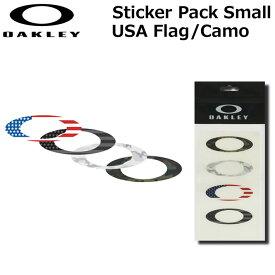 OAKLEY オークリー ステッカー Sticker Pack Small USA Flag Camo [6] ロゴ 4枚SET【あす楽対応】