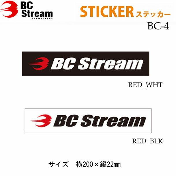 スノーボード ステッカー BC-Stream [BC-4] ビーシーストリーム カッティングステッカー  【あす楽対応】