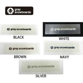 GRAY SNOWBOARD グレイ スノーボード カッティング ステッカー [2]【あす楽対応】