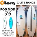 [即出荷可能] [送料無料] TORQ SurfBoard トルク サーフボード PODMOD 5'6 アルメリック サーフボード AL MERRICK