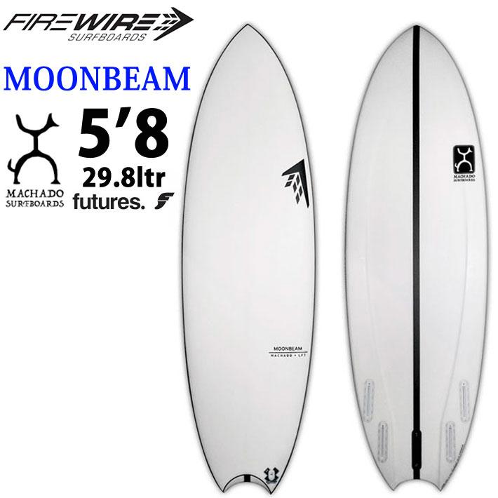 FIREWIRE SURFBOARDS ファイヤーワイヤー サーフボード MOONBEAM ムーンビーム 5'8 LFT Rob Machado ロブ・マチャド ショートボード [条件付き送料無料]