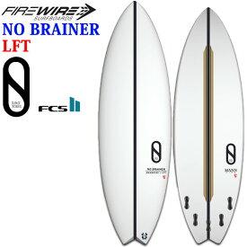 FIREWIRE SURFBOARDS ファイヤーワイヤー サーフボード NO BRAINER LFT ノーブレイナー SLATER DESIGNS スレーター デザイン ケリー・スレーター ショートボード [条件付き送料無料]
