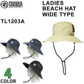 [在庫限りfollows特別価格] タバルア サーフハット レディース [TL1203A] 日本製 TAVARUA プレミアム ビーチハット ワイドタイプ ツバ広 アウトドア 帽子 ハット [メール便送料200円可能]
