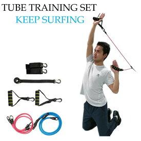 サーフィン パドルアップ トレーニング EXTRA TUBE TRAINING SET チューブトレーニング パドリング トレーニングチューブ DVD解説付【あす楽対応】
