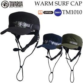 [9/20 0時〜23時59分まで楽天カードでP12倍] タバルア ウィンター サーフキャップ [TM1010] TAVARUA ウォーム サーフキャップ WARM SURF CAP サーフハット 秋 冬 19