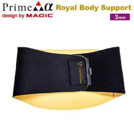 [在庫限り] 19-20 MAGIC マジック ウエストベルト Royal Body Support ボディサポート ウェストベルト サーフィン マリンスポーツ 腰痛持ち 対策【あす楽対応】