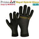 20-21 MAGIC マジック Royal Hybrid Glove 2.5mm ロイヤル ハイブリッド グローブ MAIDE IN JAPAN 日本製 サー...