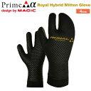 20-21 MAGIC マジック Royal Hybrid Mitten Glove 4mm ロイヤル ハイブリッド ミトン グローブ MAIDE IN JAP...