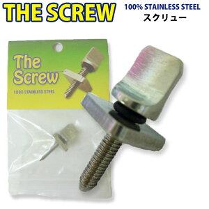 The Screw スクリュー FIN ボルト ロングボード用ネジ 固定ボルト ロングボード いもねじ ネジ シングルボックス シングルBOX フィン 固定用 品番:SA085 Maneuverline マニューバーライン [メール便送