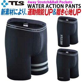 TOOLS ツールス アンダーショーツ インナー ハイブリット ウォーター アクション パンツ TLS WATER ACTION PANTS 水着 インナー メンズ メール便送料無料