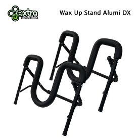 [送料無料] サーフボードスタンド EXTRA エクストラ Wax Up Stand Alumi DX ワックスアップスタンド 2脚セット 【あす楽対応】