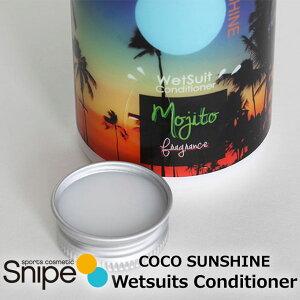 ウェットスーツ用 コンディショナー ココサンシャイン COCO SUNSHINE Wetsuits Conditioner 洗剤 柔軟剤 ソフナー WET SUITS【あす楽対応】