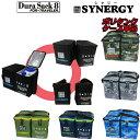 DURA SACK 8 デュラサックエイト SYNERGY シナジー [ポリタンクケース単品] 10L x 2個収納可能【あす楽対応】