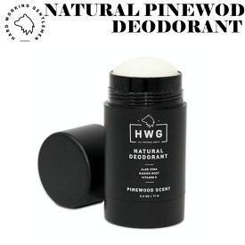 HARD WORKING GENTLEMEN 消臭 デオドラント Natural Deodorant ハードワーキングジェントルマン 制汗 汗対策 オーガニック メンズ【あす楽対応】