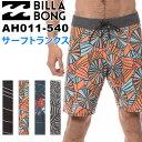 [現品限り特別価格] BILLABONG ビラボン サーフトランクス メンズ SUNDAYS X AH011-540 サーフィン・サーフパンツ・水…