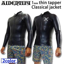 [送料無料] ウェットスーツ タッパー 長袖ジャケット フロントジップ 2019 AIDENTIFY アイデンティファイ メンズ 1mm thin tapper [Classical Jacket] クラシック ロングスリーブ【あす楽対応】