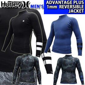 [follows特別価格] 2020 Hurley ハーレー ウェットスーツ リバーシブル ジャケット メンズ 1mm [MZLSJK20] ADVANTAGE PLUS REVERSIBLE JACKET アドバンテージ プラス サーフィン 春夏用 ウエットスーツ