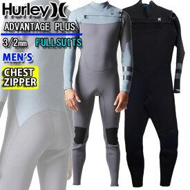 2021 Hurley ウェットスーツ フルスーツ 3mm CHEST ZIP チェストジップ メンズ [MZFLAD21] ADVANTAGE PLUS アドバンテージ プラス サーフィン 春夏用 ウエットスーツ