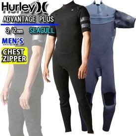 2021 Hurley ウェットスーツ シーガル 3mm CHEST ZIP チェストジップ メンズ [MZSGAD21] ADVANTAGE PLUS アドバンテージ プラス サーフィン 春夏用 ウエットスーツ 【あす楽対応】