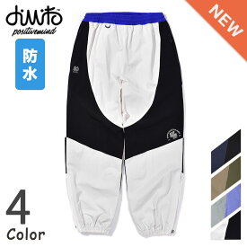 DIMITO ATOM PANTS男女共用 アトム パンツ スノーボード ウェア 防水加工 通気性 4色 ホワイト 白 ミント ベージュ ネイビー
