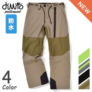 DIMITO VTX 2L PANTS男女共用 パンツ スノーボード ウェア 防水 通気性 4色 ベージュ ライム ブラック グレー