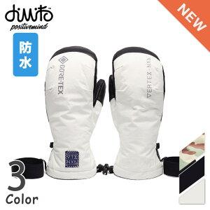 DIMITO VTX-GTX LT DOWN MITTEN男女共用 ゴアテックス ダウン ミトン グローブ 防水 手袋 マジックテーブ 3色 ホワイト ブラック ダーティーカモ