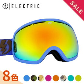 12/13/14 Electric Snow Goggles EG2 エレクトリック スノー ゴーグル EG2 超特価 送料無料 アジアンフィット
