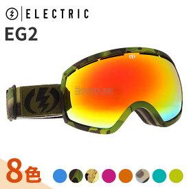 12/13/14 Electric Snow Goggles EG2 エレクトリック スノー ゴーグル EG2 アジアンフィット 送料無料