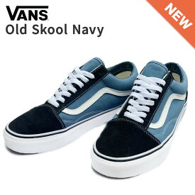 Vans shoes Old Skool ヴァンズ シューズ オールドスクール キャンバス 通勤 通学 カジュアル メンズ レディース 定番 シンプル ネイビー ブラック サイズ US5.0-US10.5 23.0cm-28.5cm 送料無料