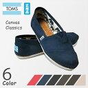 あす楽対応 送料無料 Toms トムズシューズ メンズ キャンバス※ Toms shoes Mens Canvas Classics※【送料無料】 【RC…