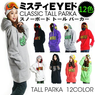 GearRainbow  MISTYEYED tall parka snowboard clothing color  3 colors black  white purple  d8c91cf11