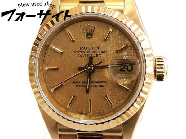 ロレックス■69178 R品番 デイトジャスト K18 イエローゴールド∞レディース 時計 金無垢 ROLEX H28F