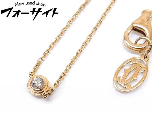 美品 Cartier カルティエ■ディアマンレジェ XS K18 PG ピンクゴールド 1P ダイヤ ブレスレット□30C