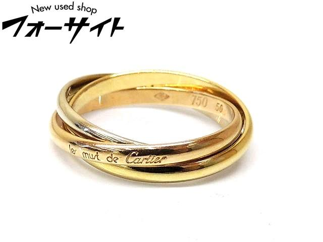 10号(50) 美品 Cartier カルティエ■K18 YG PG WG 3カラーゴールド トリニティ ミニ リング 指輪□30C