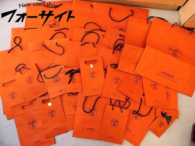 3番 ※同梱不可※ ブランド 紙袋 HERMES エルメス■バッグ 財布 等 ショップ袋 ショッパー 30枚以上セット□30E