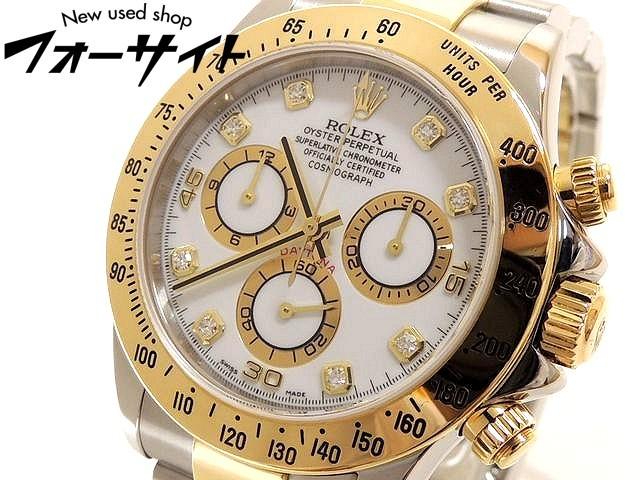新品同様 ROLEX ロレックス■116523G D番 コスモグラフ デイトナ コンビ K18×SS 8P ダイヤ ホワイト 文字盤 自動巻き メンズ 時計□30G