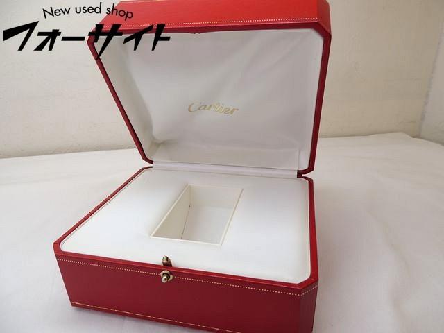 5: 欠品パーツ有り Cartier カルティエ■レッド 純正 時計 ボックス 空箱□30G