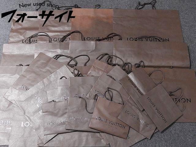 ※同梱不可※LOUIS VUITTON ヴィトン◇ショッパー ショップ袋 セット 合計33枚▼バッグ 財布 小物 アクセサリー 等に 31A