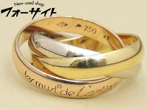 #9(49) Cartier カルティエ■K18 WG YG PG 3ゴールド 3連 トリニティ リング 指輪□29S