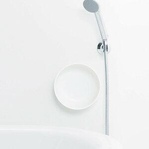 送料無料マーナ磁石で浴室の壁面に収納マグネット湯おけ ホワイトW621W