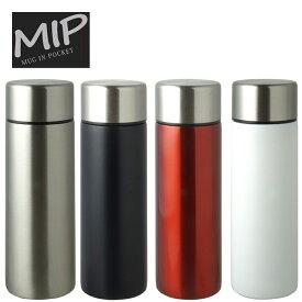 【送料無料】リビングMIP ステンレス ミニボトル 135mlミニ ポケット水筒