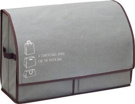 送料無料コジット (COGIT)活性炭入り 紙袋収納ボックス