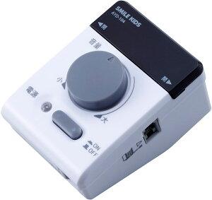 相手の声を大きくします!電話の拡声器3