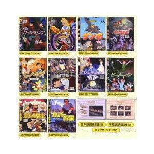 ディズニー DVDアニメ 名作 シリーズ10巻セットSHFT